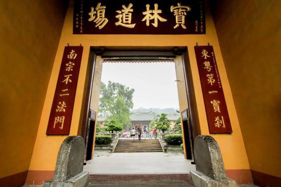 诚轩21春拍中国书画:广东名寺与北宋木罗汉